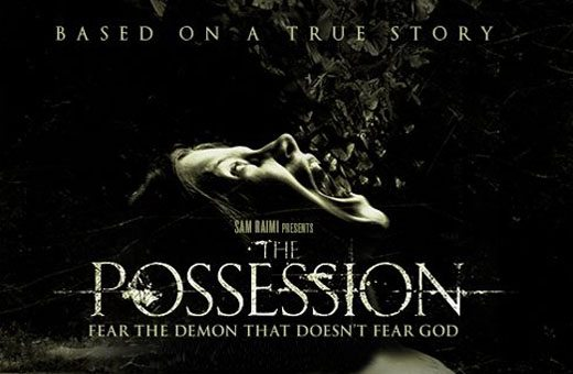 The Possession - Cinema